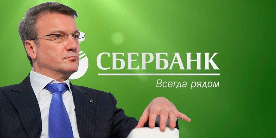 Фото - «Сбербанк» будет делать из «Яндекс.Маркета» «российский Amazon»