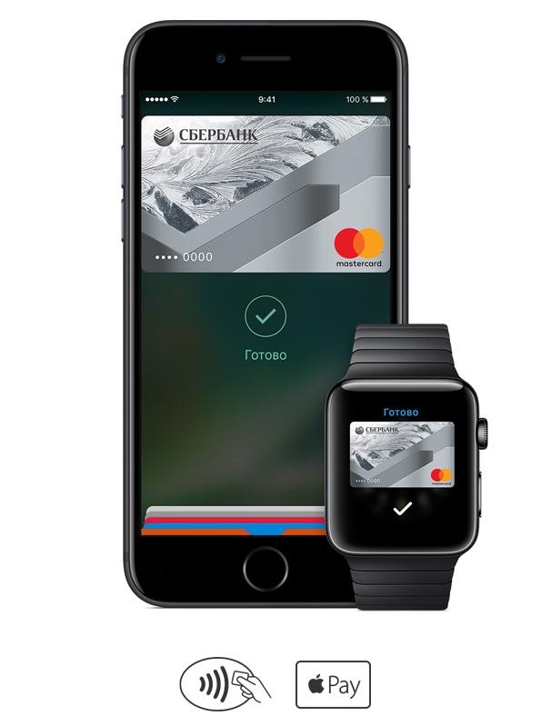 Фото - Apple Pay заработал в России»
