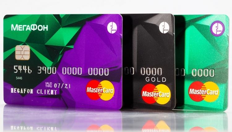 Фото - Карта «МегаФона» превращает мобильный счёт в банковский»