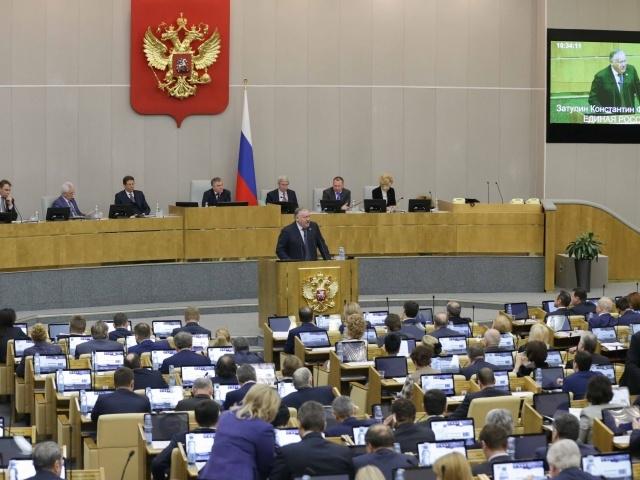 Фото - Госдума одобрила в первом чтении ограничение на перевод средств на Украину через иностранные платёжные системы»