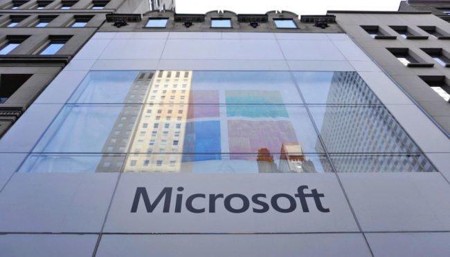 Фото - Microsoft купила GitHub за 7,5 миллиарда долларов