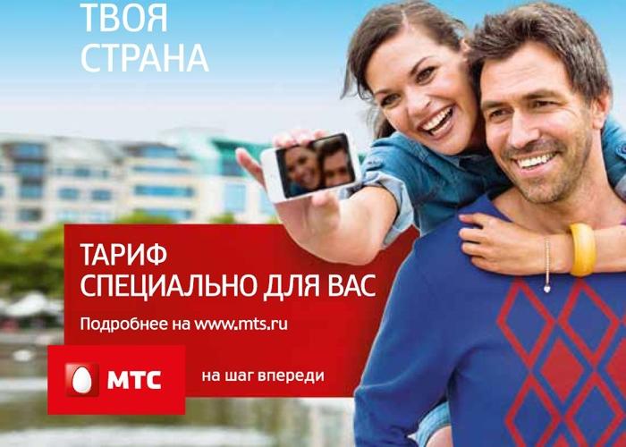 Фото - МТС прекращает сотрудничество с сетью «Связной»»