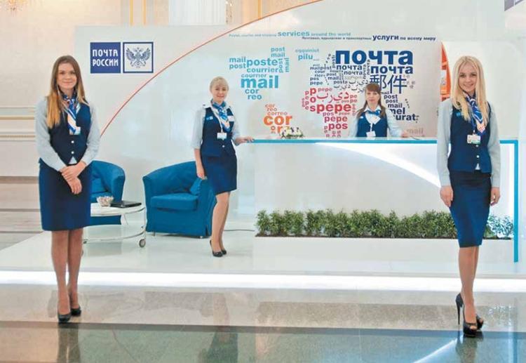 Фото - Первые точки «Почта Банка» начали оказание услуг»