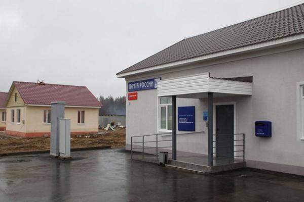 Фото - На базе отделений «Почты России» будет создан банк»