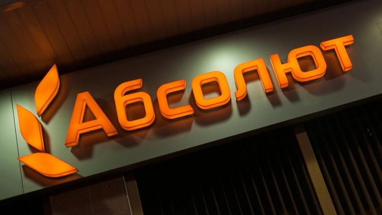 Фото - Российские банки осваивают цифровую ипотеку»