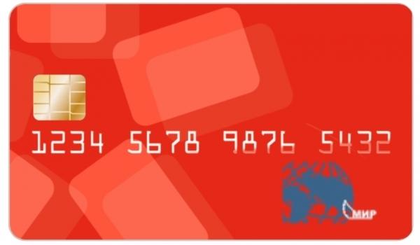 Фото - К национальной платёжной системе «Мир» присоединилось более 100 банков»