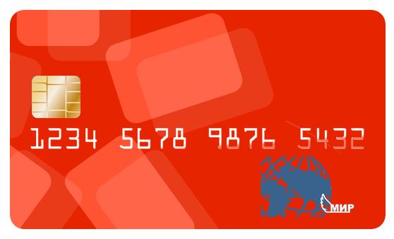 Фото - Россияне выбрали название и логотип национальной платёжной карты»