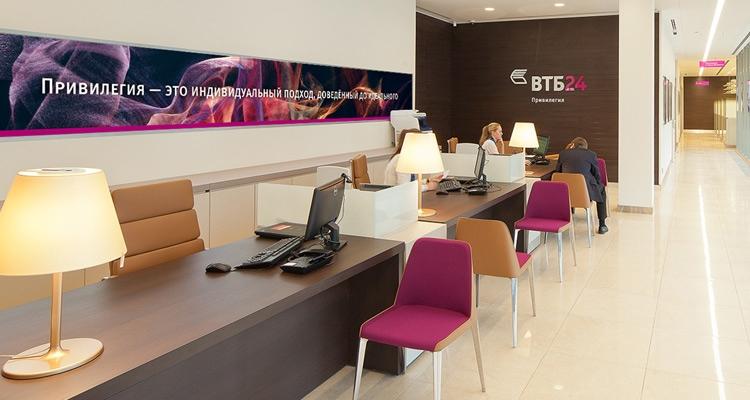 Фото - ВТБ24 начал внедрение системы аутентификации клиентов по внешности»